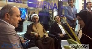 b_300_300_16777215_00_images_1396-News_AbanMah-96_Aban-8_Hashemi-TN-8AB