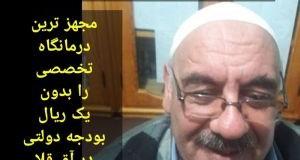 b_300_300_16777215_00_images_icon_hakim2