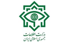 وزارت-اطلاعات1.x46676